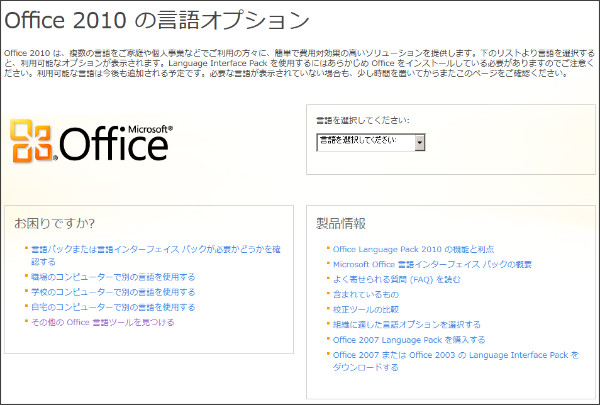 Download Windows Vista と Windows Server 2008 向け Windows ...