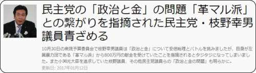 https://matome.naver.jp/odai/2141469885165986501