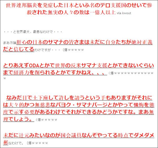 http://tokumei10.blogspot.com/2018/04/xgodgod.html