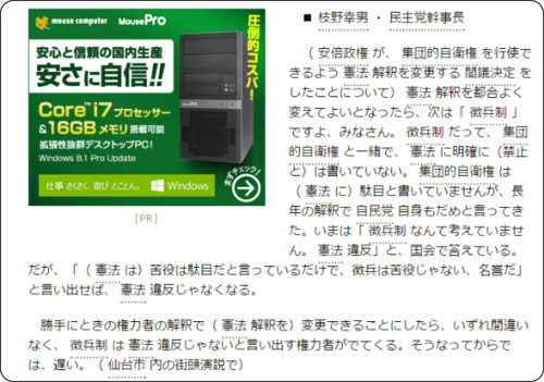 http://www.asahi.com/articles/ASH6P6X55H6PUTFK00M.html