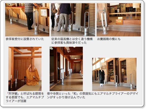 http://kaden.watch.impress.co.jp/docs/news/20130710_607052.html