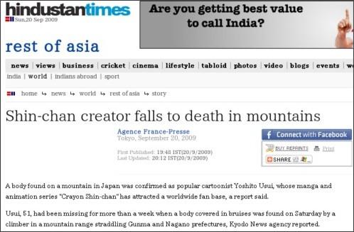 http://www.hindustantimes.com/Shin-chan-creator-falls-to-death/H1-Article1-456068.aspx
