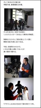 http://ameblo.jp/shuji7777/page-4.html#main