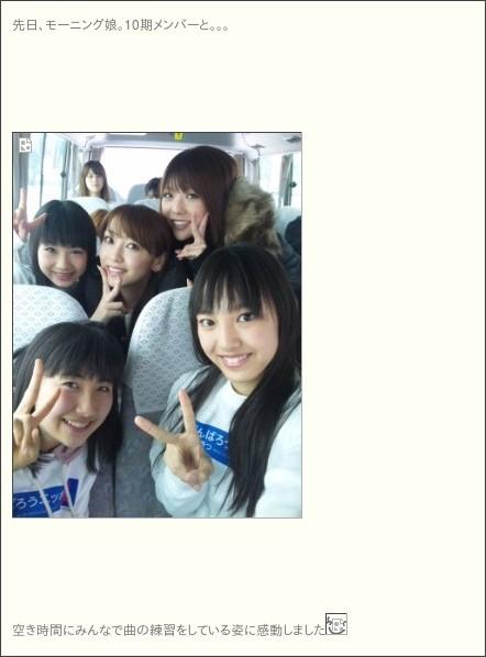 http://blog.oricon.co.jp/iikaori/daily/201203/31