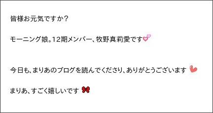 http://ameblo.jp/mm-12ki/entry-11966979792.html