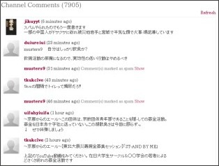 http://www.youtube.com/profile?gl=JP&hl=ja&user=SakuraSoTV&feature=iv&annotation_id=event_653944