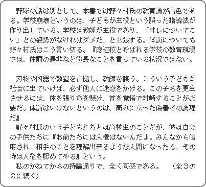 https://ameblo.jp/hisayuki-miyake/entry-11312419974.html