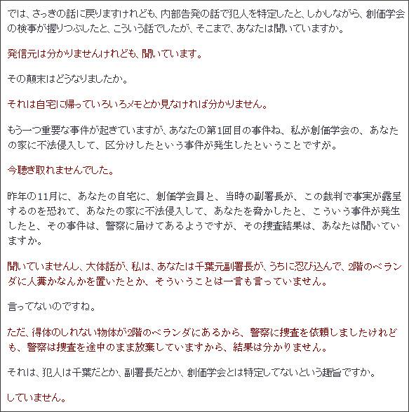 http://shukenkaifuku.com/?p=535
