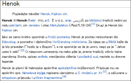 http://hr.wikipedia.org/wiki/Henok