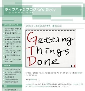 http://kosstyle.blog16.fc2.com/blog-entry-1273.html