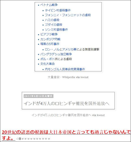 http://tokumei10.blogspot.com/2017/09/blog-post_87.html