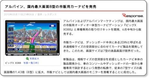 http://news.livedoor.com/article/detail/4763648/