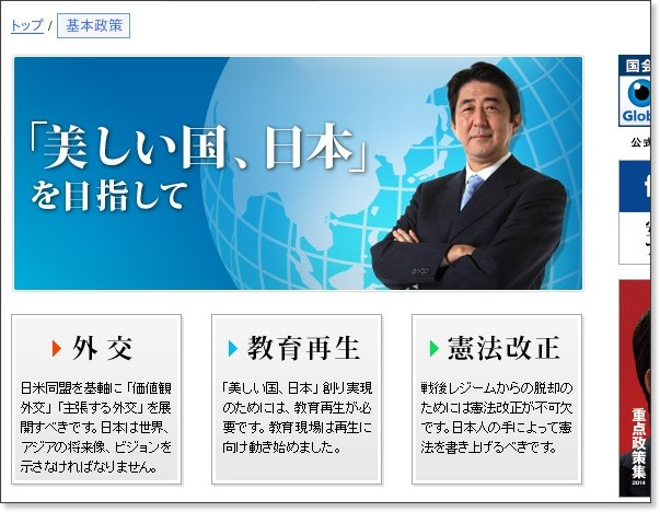 https://www.s-abe.or.jp/policy