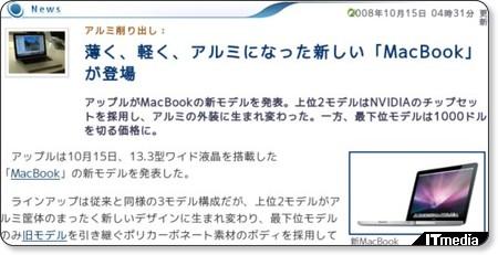 http://plusd.itmedia.co.jp/pcuser/articles/0810/15/news024.html