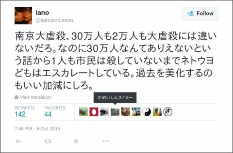 https://twitter.com/ianoianoianoo/status/652677046502473729