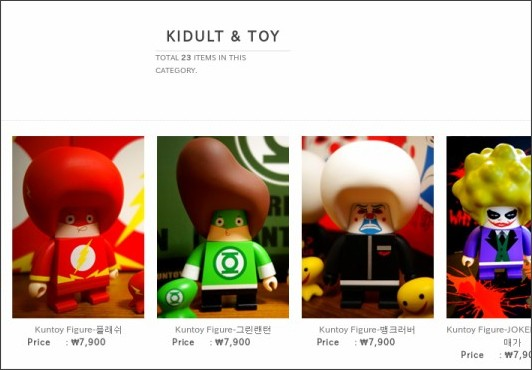 http://www.kuntoy.com/front/php/category.php?cate_no=30