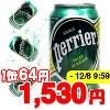 ペリエ ナチュラル 炭酸水(330mL*24缶入)
