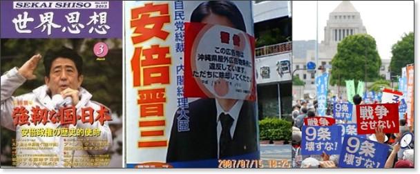http://blog-imgs-78.fc2.com/r/y/u/ryuma681/2015061421325482a.jpg