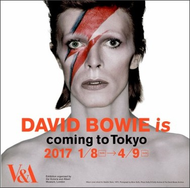 http://image.pia.jp/images2/static/pia/feature/event/davidbowieis/main-sp.jpg