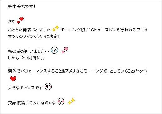 http://ameblo.jp/mm-12ki/entry-12103117400.html