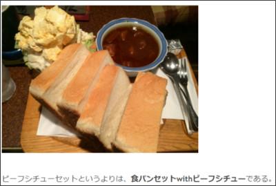 http://yamama48.hatenablog.com/entry/american3