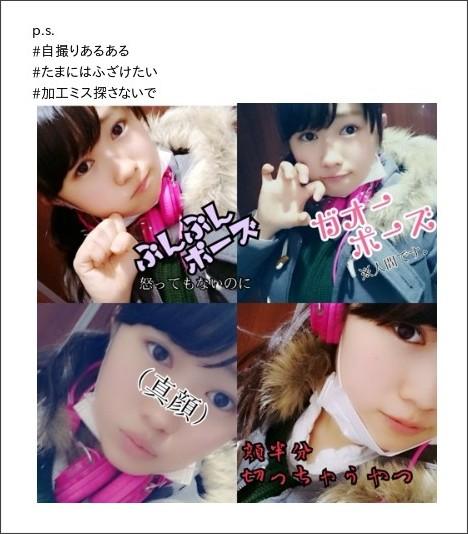http://ameblo.jp/kobushi-factory/entry-12101723151.html
