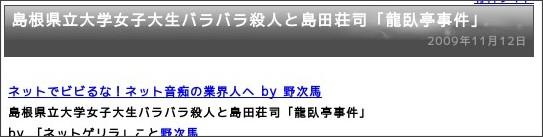 http://officematsunaga.livedoor.biz/archives/50941015.html
