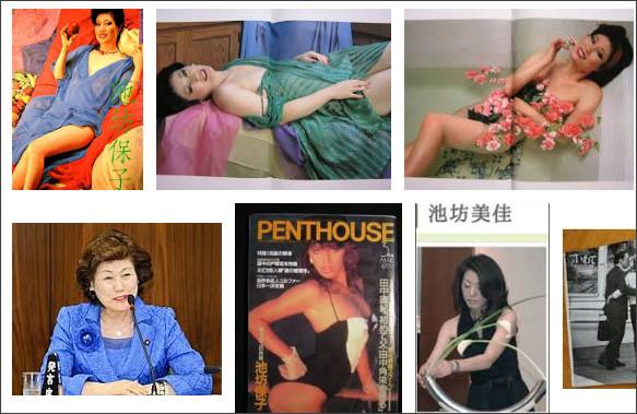 【170センチ】長身のAV女優24人目【以上】 [無断転載禁止]©bbspink.comYouTube動画>1本 ->画像>378枚