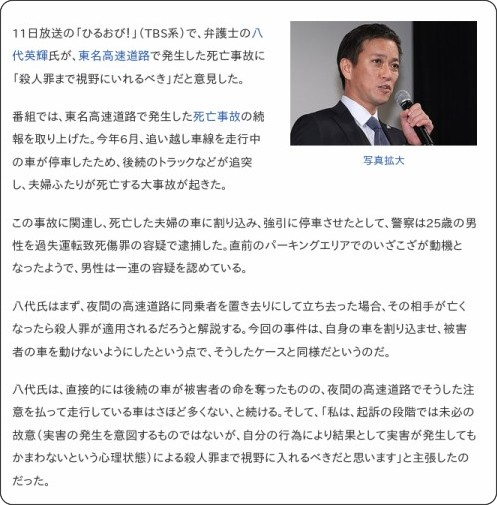 http://news.livedoor.com/article/detail/13733415/