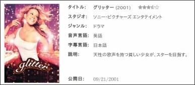 http://www.hulu.jp/watch/270545