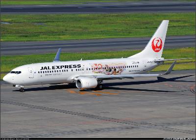 http://cdn-www.airliners.net/aviation-photos/photos/9/7/3/2332379.jpg