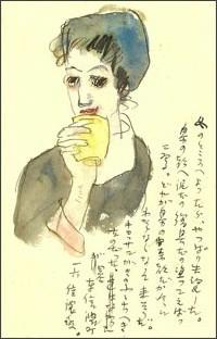 http://www.yayoi-yumeji-museum.jp/exhibition/yumeji/now.html