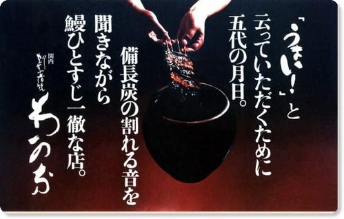http://www.yokohama-wakana.com/