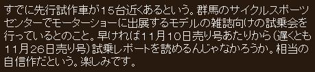 http://kunisawa.asia/article/49514285.html