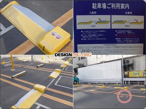 http://www.designlog.org/2511680
