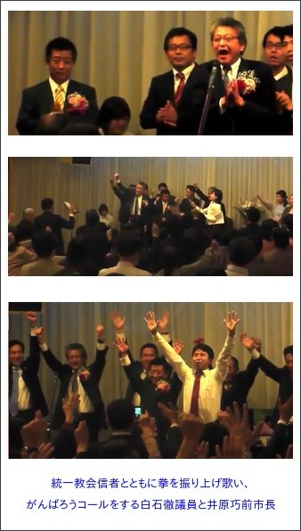 http://dailycult.blogspot.jp/2013/06/blog-post_25.html