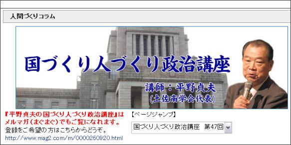 http://tokumei10.blogspot.com/2011/01/blog-post_5225.html