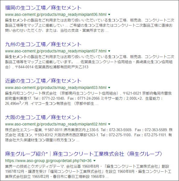https://www.google.co.jp/#q=%E9%BA%BB%E7%94%9F%E3%82%BB%E3%83%A1%E3%83%B3%E3%83%88%E3%80%80%E7%94%9F%E3%82%B3%E3%83%B3&*