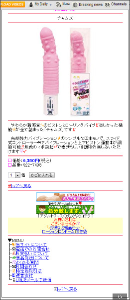 http://csasp.jp/aboutyk/index.php?mode=detail&gid=7493&age=18