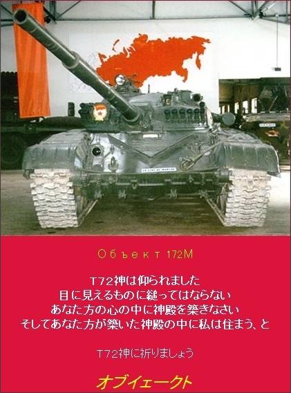 http://aishoren.exblog.jp/25354938/