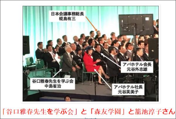 http://tokumei10.blogspot.com/2017/03/blog-post_70.html