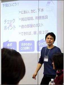 https://www.asahi.com/articles/ASL3X33Q6L3XTIPE00B.html?iref=comtop_8_01