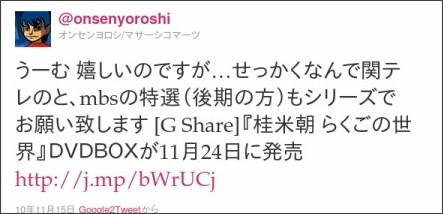 http://twitter.com/#!/onsenyoroshi/status/4123821585997824