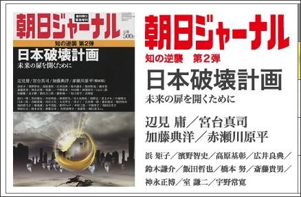 http://publications.asahi.com/index.shtml