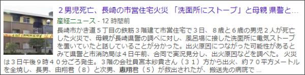 https://www.google.co.jp/search?biw=1070&bih=929&tbm=nws&ei=byxOWvHiDJGYjwO_hZnwAw&q=%E6%81%B5%E7%BF%94&oq=%E6%81%B5%E7%BF%94&gs_l=psy-ab.3...0.0.1.142.0.0.0.0.0.0.0.0..0.0....0...1c..64.psy-ab..0.0.0....0.rB9Yb43Tqu4