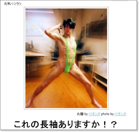 http://bokete.jp/boke/popular