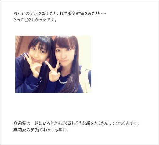 http://ameblo.jp/countrygirls/entry-12094501721.html