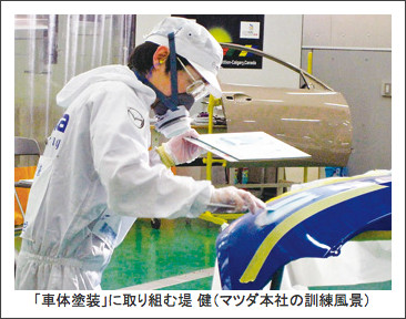 http://www.mazda.co.jp/corporate/publicity/release/2009/200909/090907a.html