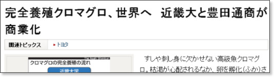 http://www.asahi.com/business/topics/economy/TKY201201300116.html
