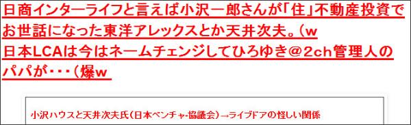 http://tokumei10.blogspot.com/2012/05/blog-post_31.html